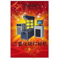 镭能二氧化碳激光打标机 非金属激光打码机 皮革布料皆可通用