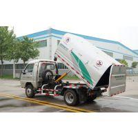 森源SMQ5026ZXX型车厢可卸式垃圾车,国五,13569998259