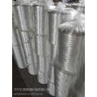 红君玻纤厂家供应中碱玻璃纤维2400TEX缠绕纱