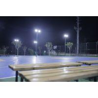 室外篮球场照明灯l标准篮球场LED灯具照明防案