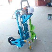 新款手推式打坑机 汽油轻型钻坑机 圣鲁新式植树挖坑机