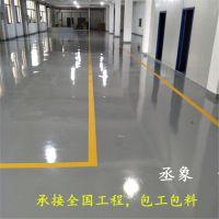 下沙工厂地面漆,金刚砂地坪漆施工,硬化光亮地坪漆价格,地坪装修改造厂家