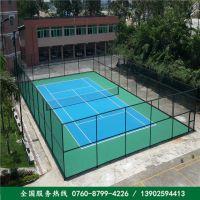 广州篮球场围网厂家 50*50网孔PE包塑围网订购 优质镀锌足球场围网柏克现货