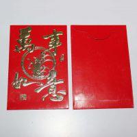 深圳春节过年特种纸红包定制 喜庆小红包定制免费设计印刷