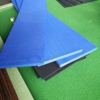 无锡生产加工EVA泡棉胶垫 可定制泡棉脚垫 无异味 无色差