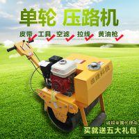 济宁小型手扶式单钢轮压路机 小型压路机价格 盛捷柴油整平压实机