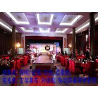 宁波地区租赁对讲机 投影机 投影仪租赁 投影设备出租