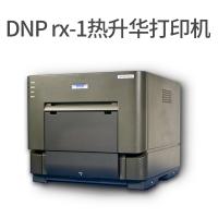 DNP-RX1(HS)热升华照片打印机