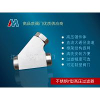 GL61H銘海高压气体专用不锈钢过滤器