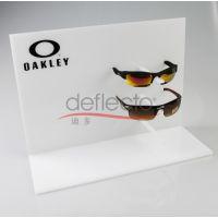 亚克力眼镜架,太阳镜展示架, 偏光镜 有机玻璃眼镜架厂家