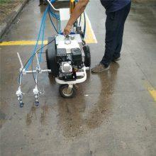 天德立ZS-II液压柱塞泵双枪划线机6.5马力液压手推常温划线机
