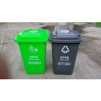 河北塑料垃圾桶厂家