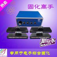 云硕小型uv固化灯 365nm紫光电子胶黏剂固化 供应240w小型uv灯 厂家批发