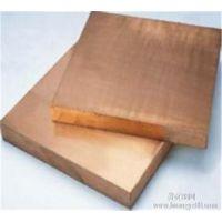 C18200电极用鉻锆铜板耐磨抗暴性能强