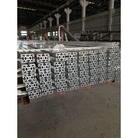 铝合金异型材开模挤压 异形工业铝型材开模生产 精准专业 交期短