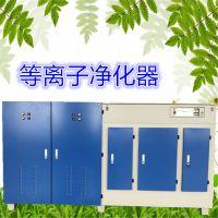 等离子光氧环保设备 油烟净化器 使用广泛净化效率高晨明环保