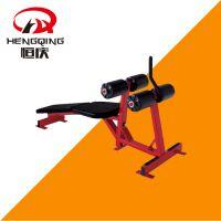 健身房设备 腹肌板训练器 练习腹肌 恒庆健身器材HQ-3001运动力量健身器械