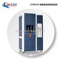 中诺牌GB/T12666.2-2008电线电缆水平燃烧试验机厂家热销