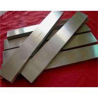 STK含钴白钢刀 高韧性耐磨车刀扁刀价格 STK白钢刀批发