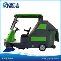 佛山高洁环保GJ-L240电动扫地车 市场扫地车