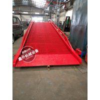 鑫升供应 固定式登车桥 钢格板装卸平台 厂家固定升降台