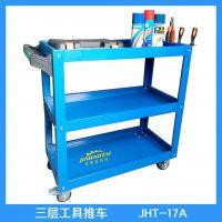 直销双开门工具柜铁皮 置物柜价格优惠 强力载重零散物品存放