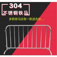 安徽铁马护栏哪里便宜不锈钢铁马厂家大量现货供应