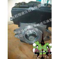 专业维修力士乐A10VG45EZ2DMD液压泵--维修液压泵