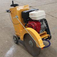 HQR500S汽油马路切割机HLQ12\18混凝土路面切缝机