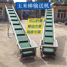 粮食送料皮带机 槽钢支架输送机 砂石装卸传输机