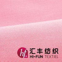 苏州涤棉细斜纹|做工环保|时尚首先