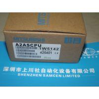 低价销售全新原装三菱模块:A2ASCPU-S1