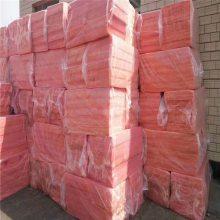 工厂价直销彩色玻璃棉卷毡 屋顶保温玻璃棉板量大送货
