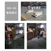 威德尔蓄电池工业吸尘器WD-60纺织设备配套用电瓶吸尘器