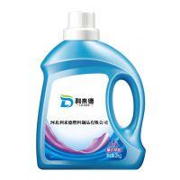 洗衣液瓶子|生产厂家|2018新款透明包装瓶|优质PE塑料瓶子|洗衣液瓶子厂家