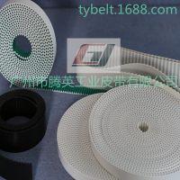 白色聚氨酯钢丝带 厂家直销窗帘开合带 品质优良 可定制生产