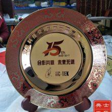南京市科技公司成立周年纪念盘,老员工留念奖盘,纯铜镀金摆件、奖品设计定制