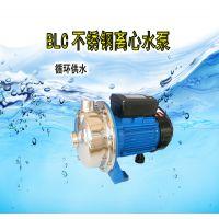 单相不锈钢离心泵BLC200/150凌霄水泵1.5kw纯净水循环泵