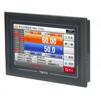 150L湿热交变试验箱-FRD工厂直销