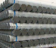 求购东莞二手镀锌钢带回收公司,东莞二手钢管回收公司,台山二手镀锌铁板回收公司