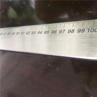 广州番禺供应销售钢尺 直尺 钢直尺 1米 2米 3米 4米 5米 0-5000X30mm