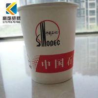 南昌一次性纸杯定做_南昌房地产纸杯定做_利酷贸易