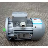 YS5612紫光三相异步电机厂家直销