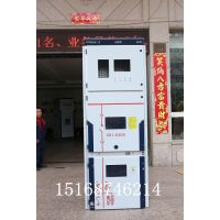 特价直销KYN28-12中置柜壳体