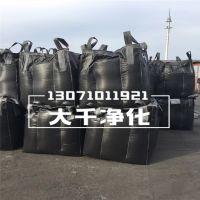 济宁原生活性炭厂家山东椰壳活性炭价格