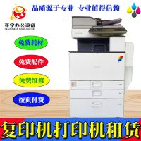 罗湖专业打印机出租,复印机租赁,彩色复印机出租