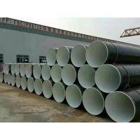 吉安螺旋焊管防腐钢管