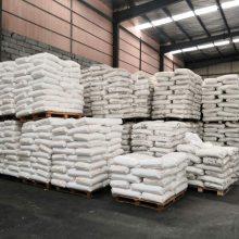 山东亚硝酸钠生产厂家 厂家直销国标亚硝酸钠