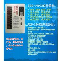 广西皓立一拖十电车充电插座,手机扫码充值插座100C2,厂家直销,咨询热线0771-6759508