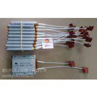 泰阳水壶PTC加热板专业生产商